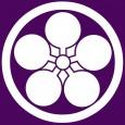 """[ 23. August 2015; 14:00; ] Am Sonntag, den 23.08.2015 findet um 14:00 h im Missionshaus """"Kiyama-München"""" ein Vortrag zum Thema """"Tenrikyo im Kontext der Weltgeschichte"""" statt. Der Vortrag beleuchtet außerdem die Grundprinzipien der Tenrikyo wie beispielsweise das Frohe Leben sowie den Körper als Leihgabe des Elterliche Gottes.  Als Referenten begrüßen wir in diesem Jahr Herr Nobuyuki Takeuchi aus England. Herr Takeuchi [...]"""