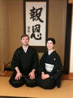 Sebastian Wittenbrink und Michiko Araseki (Foto: Privat)
